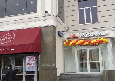 Входная монолитная лестница, Екатеринбург, ЦУМ